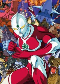 The Ultraman Ne Zaman?'