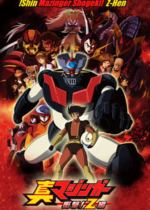Mazinger Edition Z: The Impact! Ne Zaman?'