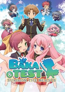 Baka and Test: Summon the Beasts Ne Zaman?'