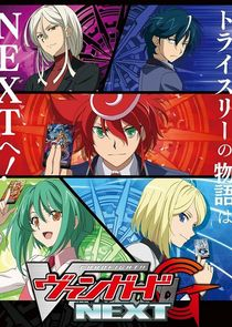 Cardfight!! Vanguard Ne Zaman?'