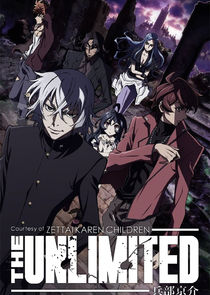 Zettai Karen Children: The Unlimited Ne Zaman?'