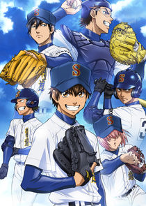 Ace of Diamond Ne Zaman?'