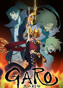 Garo: The Animation Ne Zaman?'