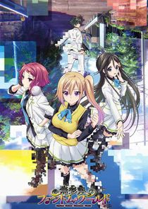 Musaigen no Phantom World Ne Zaman?'