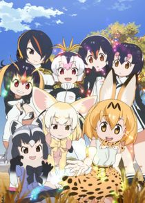 Kemono Friends Ne Zaman?'