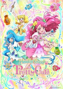 Healin' Good♡Pretty Cure Ne Zaman?'