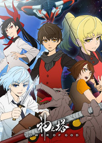Tower of God Ne Zaman?'