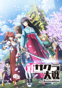 Sakura Wars the Animation Ne Zaman?'
