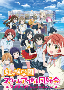 Love Live! Nijigasaki High School Idol Club Ne Zaman?'