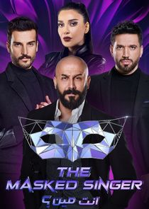 The Masked Singer: Who Are You? Ne Zaman?'