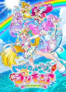Tropical-Rouge! Pretty Cure Ne Zaman?'
