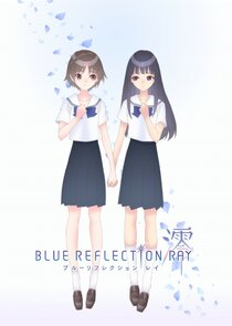 Blue Reflection Ray Ne Zaman?'