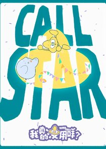 Call Star Ne Zaman?'