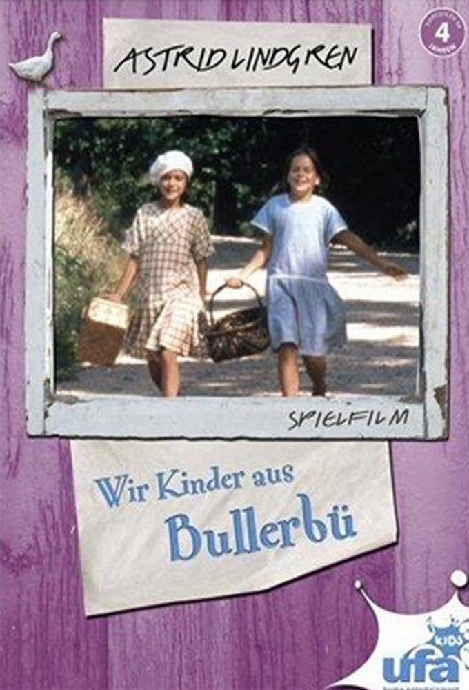 Alla vi barn i Bullerbyn ne zaman