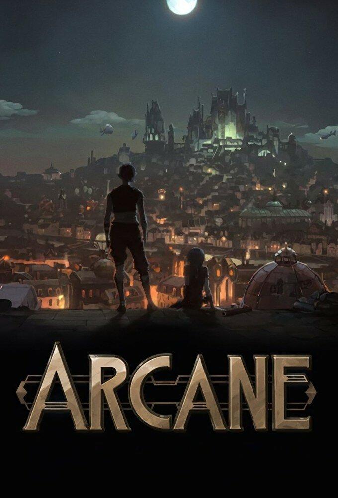 Arcane ne zaman