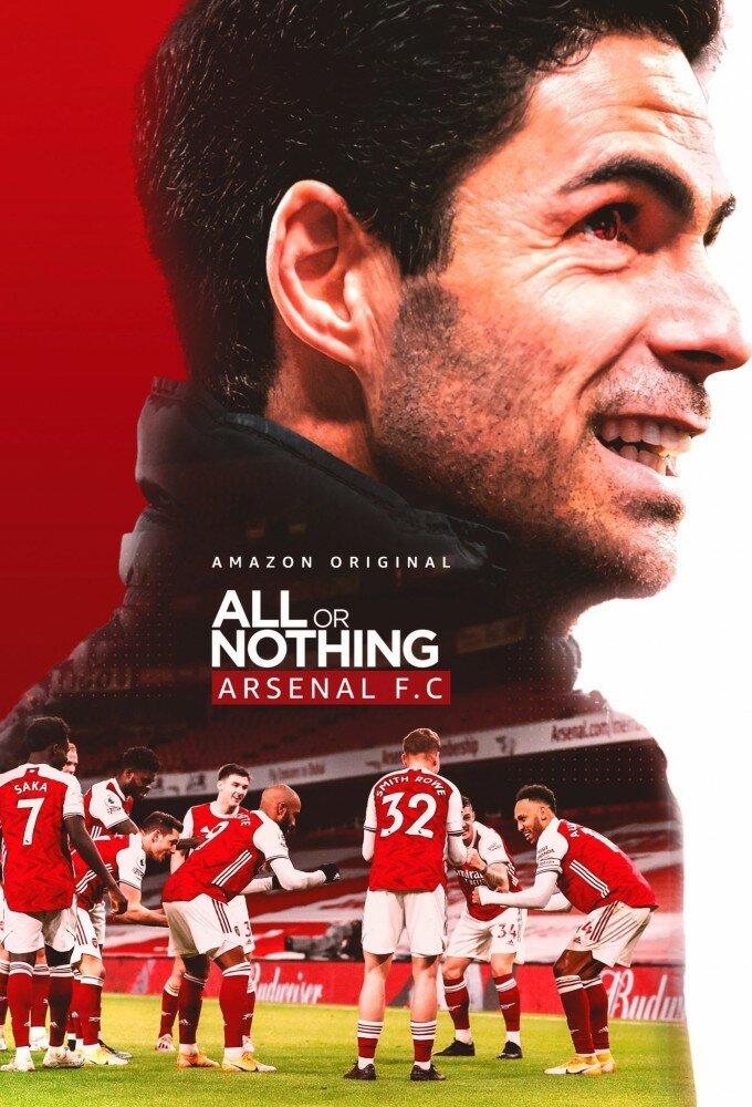 All or Nothing: Arsenal ne zaman