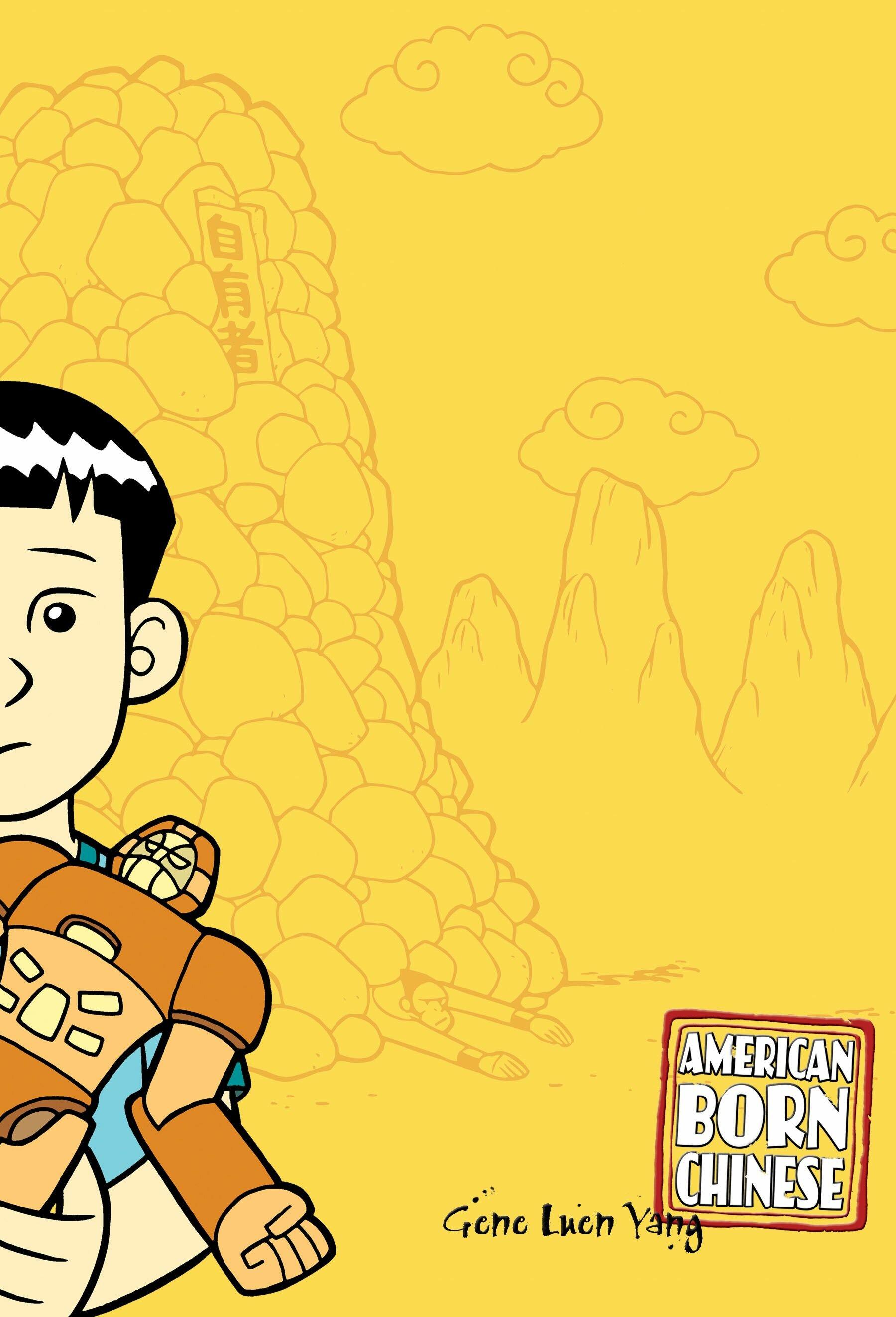 American Born Chinese ne zaman