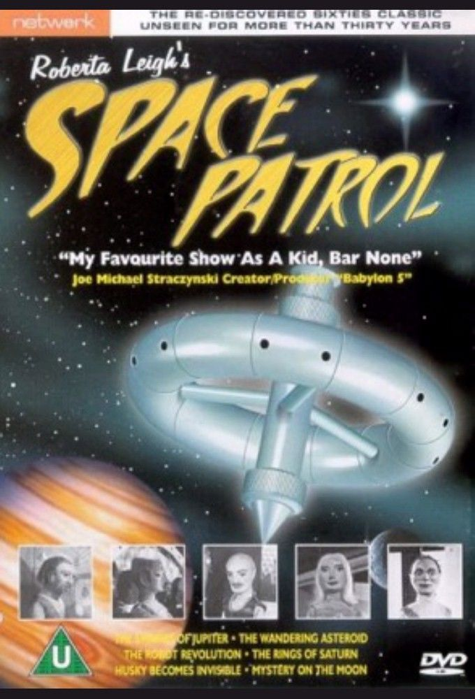 Space Patrol ne zaman