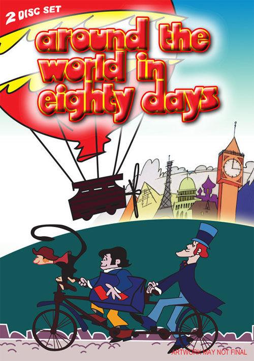 Around the World in Eighty Days ne zaman