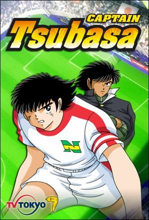 Captain Tsubasa ne zaman