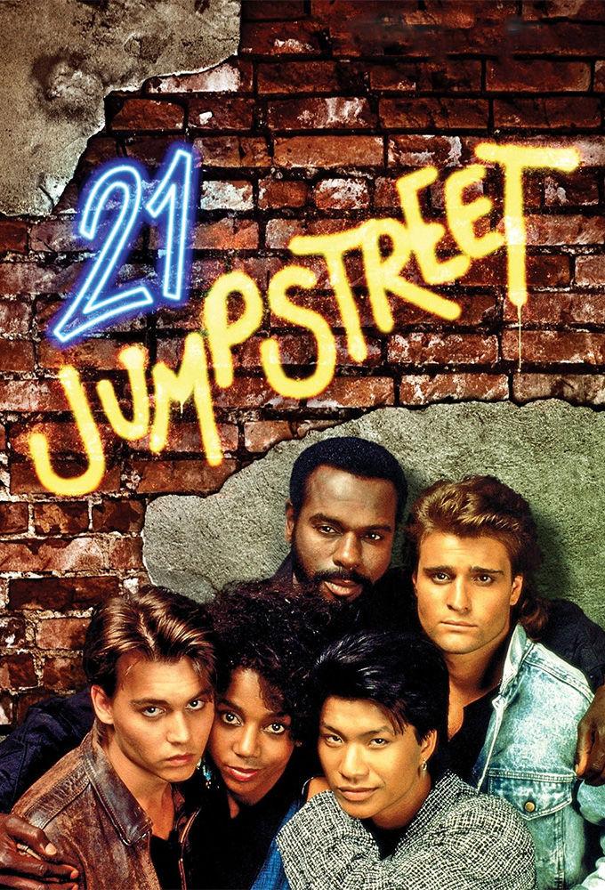 21 Jump Street ne zaman