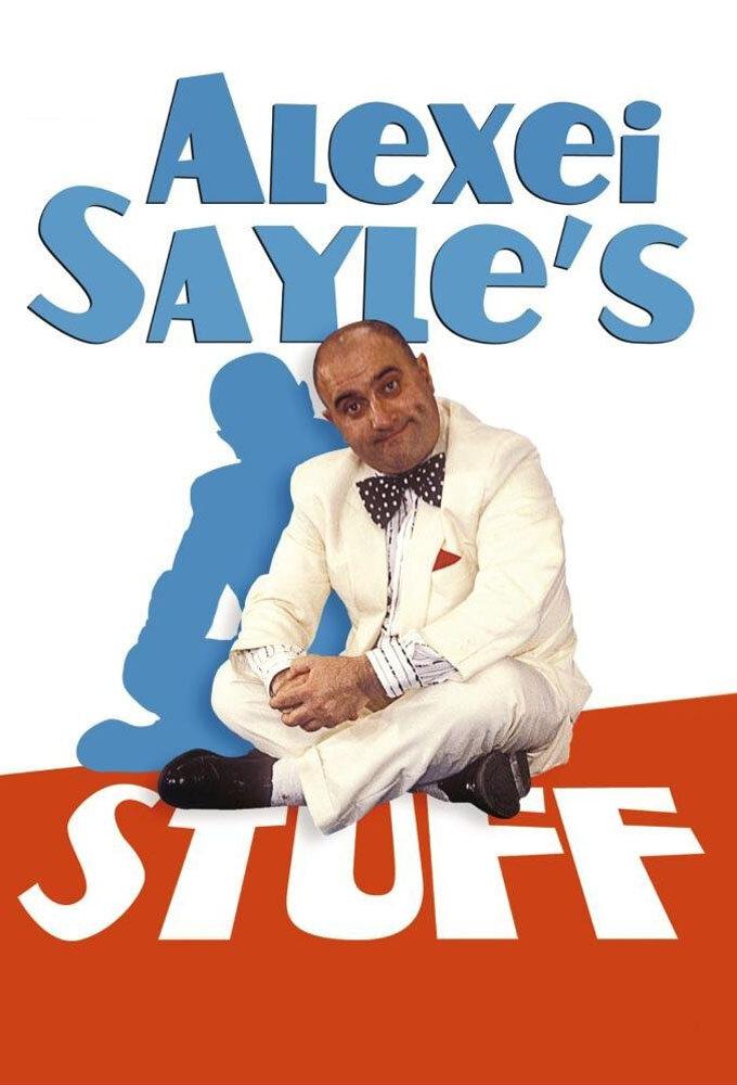 Alexei Sayle's Stuff ne zaman