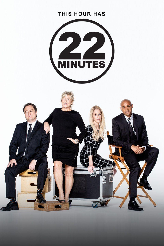 22 Minutes ne zaman