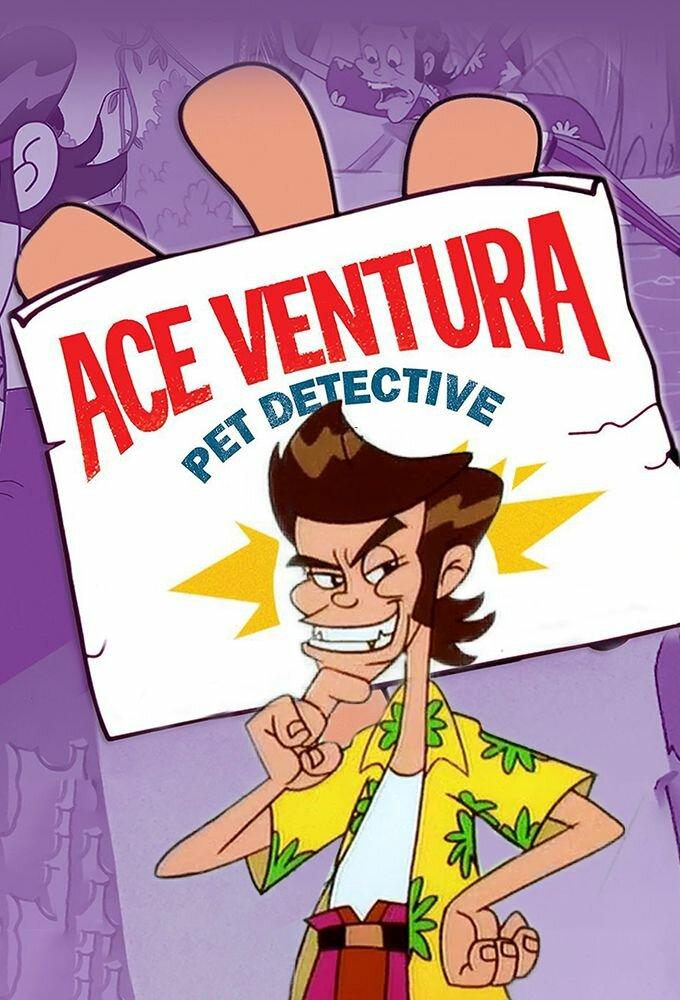 Ace Ventura: Pet Detective ne zaman