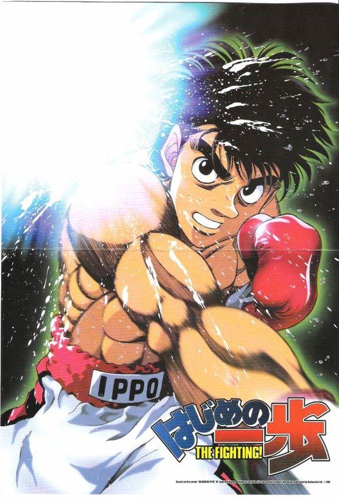 Hajime no Ippo ne zaman