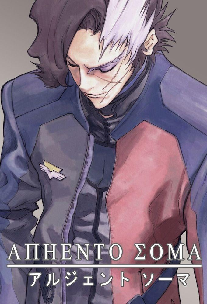 Argento Soma ne zaman