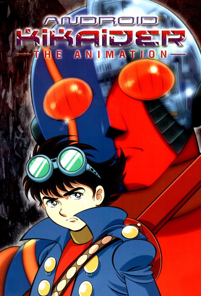 Android Kikaider - The Animation ne zaman