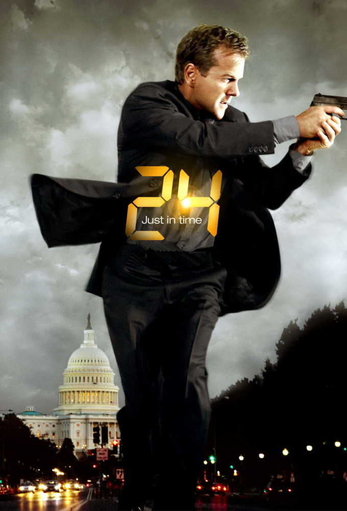 24 ne zaman