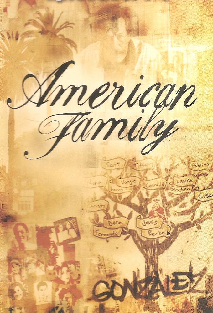 American Family ne zaman