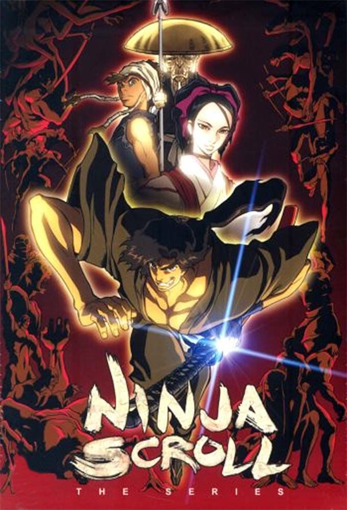 Ninja Scroll ne zaman