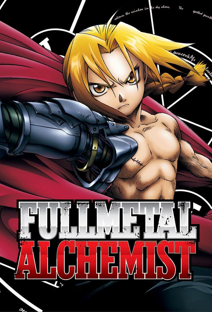 Fullmetal Alchemist ne zaman