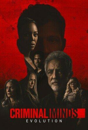 Criminal Minds ne zaman