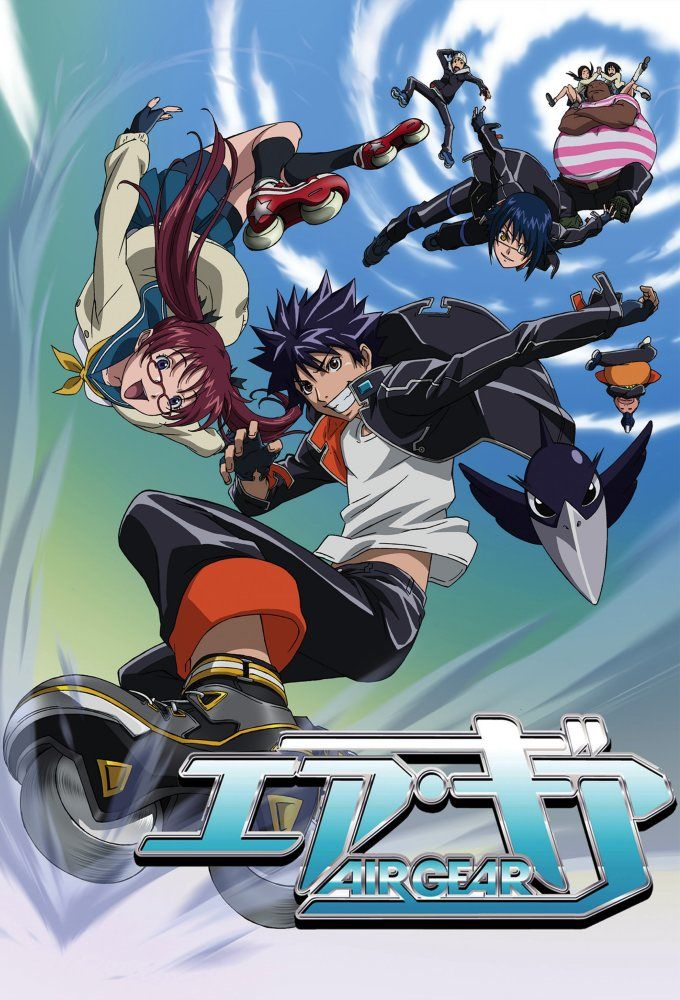 Air Gear ne zaman