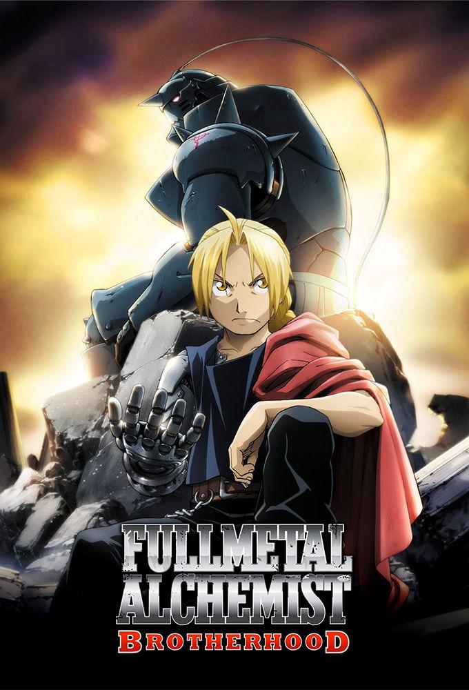 Fullmetal Alchemist: Brotherhood ne zaman