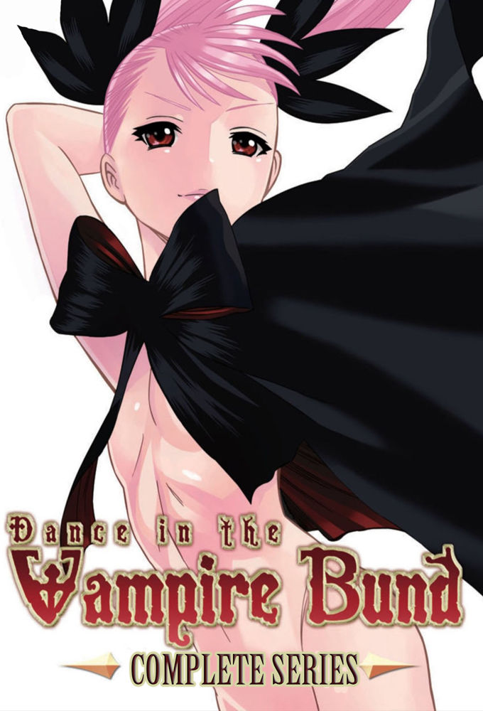 Dance in the Vampire Bund ne zaman