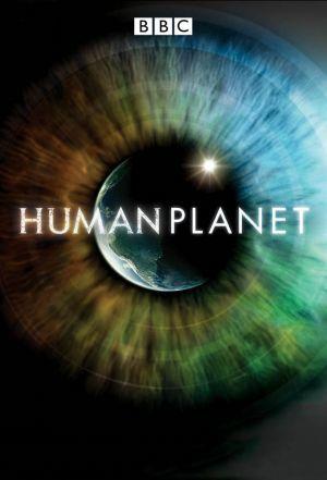 Human Planet ne zaman