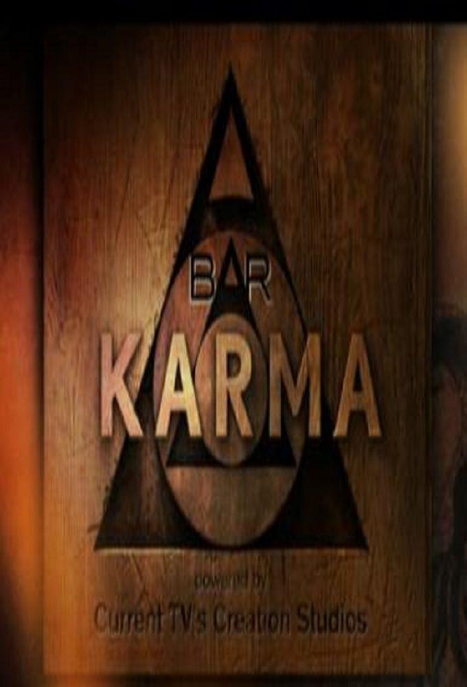 Bar Karma ne zaman