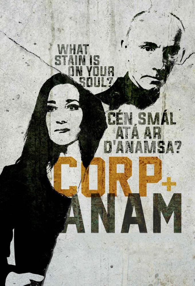Corp + Anam ne zaman