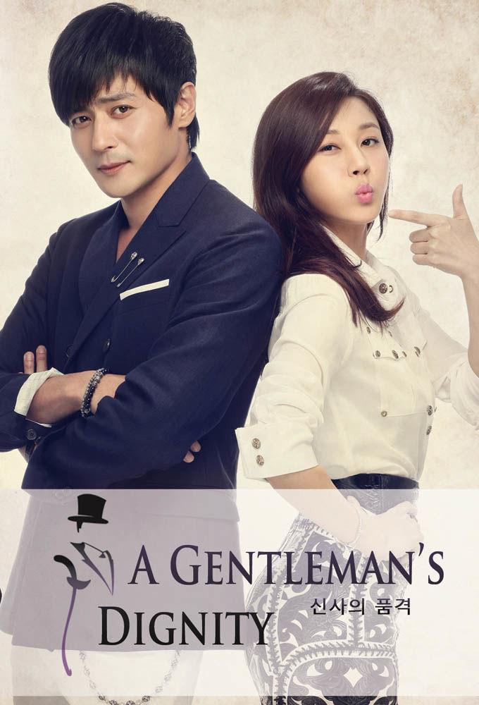 A Gentleman's Dignity ne zaman