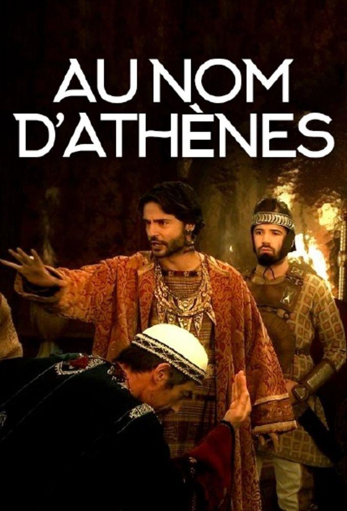 Au nom d'Athènes ne zaman