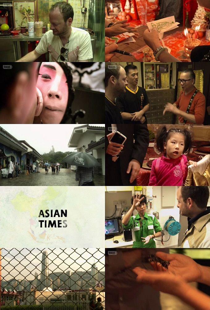 Asian Times ne zaman