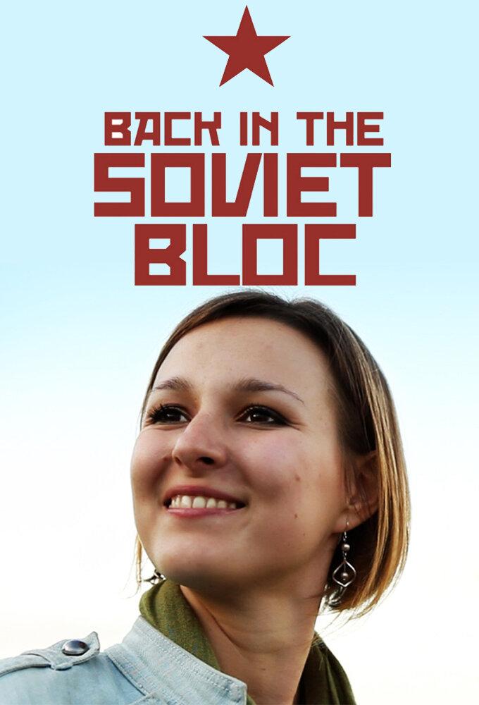 Back in the Soviet Bloc ne zaman