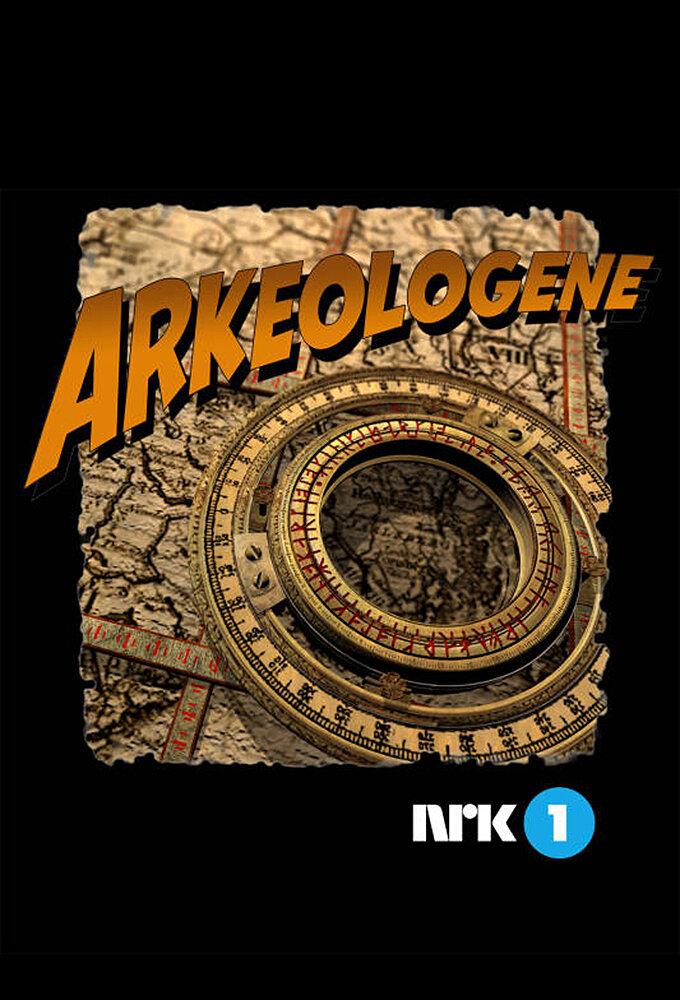 Arkeologene ne zaman