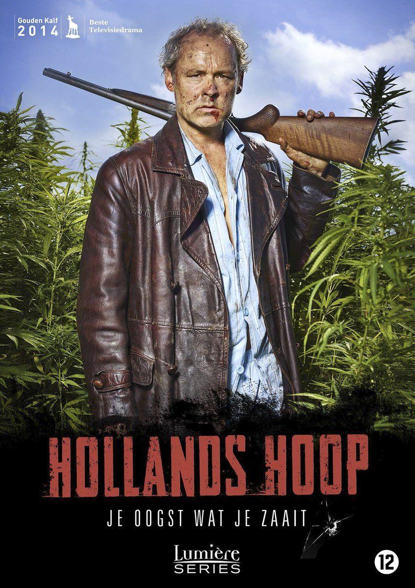 Hollands Hoop ne zaman
