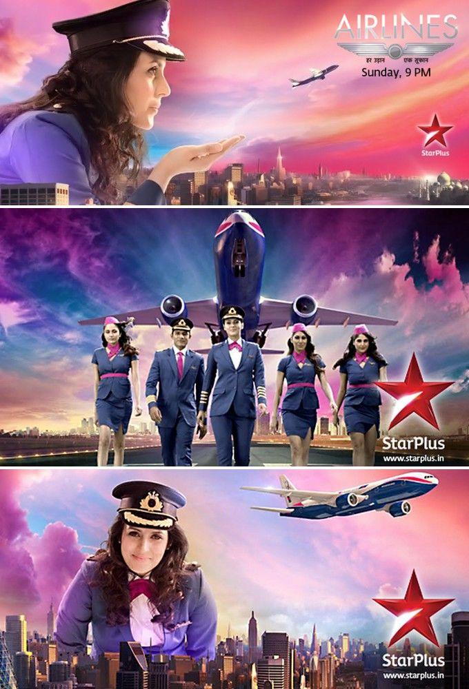 Airlines ne zaman