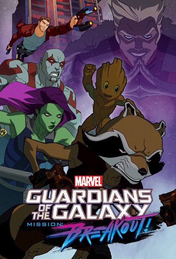 Marvel's Guardians of the Galaxy ne zaman
